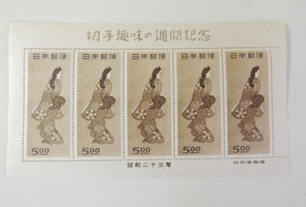 古切手『見返り美人』買取価格や相場は?1円でも高く売るには!